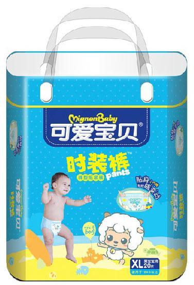 可爱宝贝时装裤男宝宝用xl20