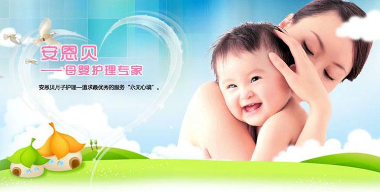 母婴护理图片_金婴慧母婴护理中心中华婴童网中国母婴行业