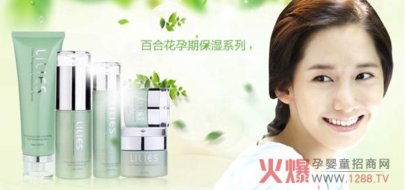芭黎雪颜护肤品与您相约上海cbme