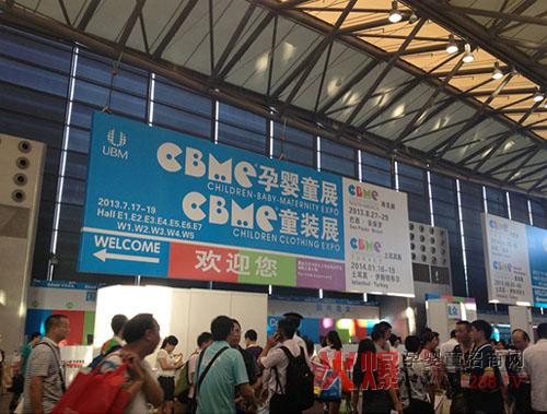 可儿奶瓶2013上海cbme引爆全场