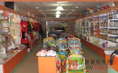 开婴童用品店选址要考虑的因素