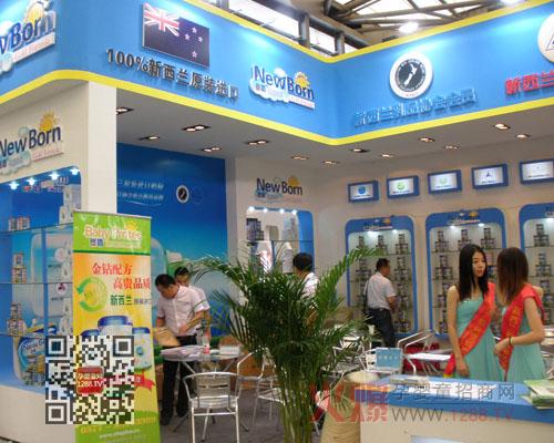 婴盾奶粉2013上海cbme引爆全场-孕婴童展会资讯中心