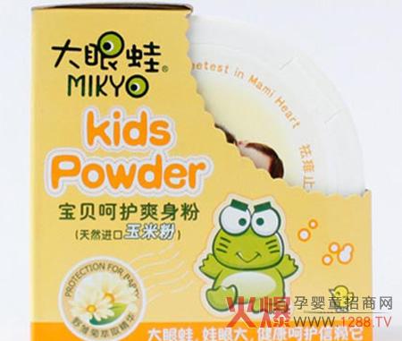 大眼蛙宝贝呵护尿湿粉