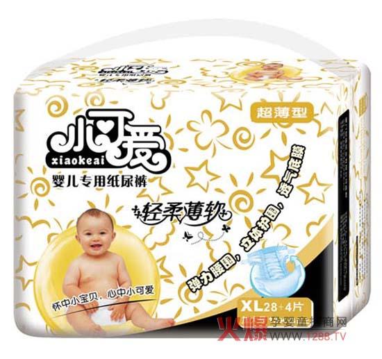 小可爱婴幼纸尿裤 有效防止宝宝尿液后漏
