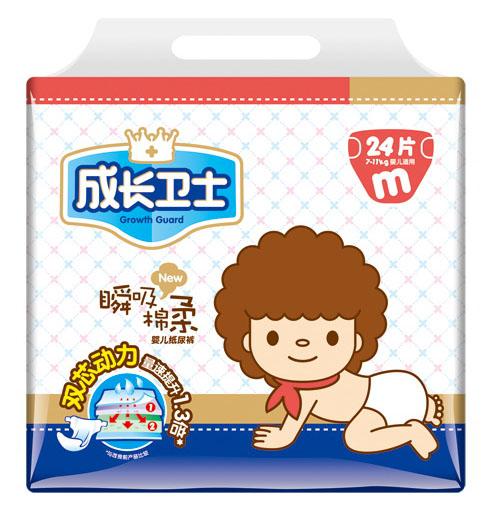 成长婴儿瞬吸棉柔卫士纸尿裤M24|湖南乐适日灌披丝魔图纸纹斗图片