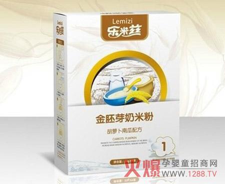 乐米兹金胚芽奶米粉系列产品展示