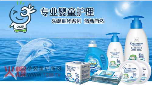 以海洋元素作为产品包装,更加突出展现ok仔海洋植物系列源于自然,贴近