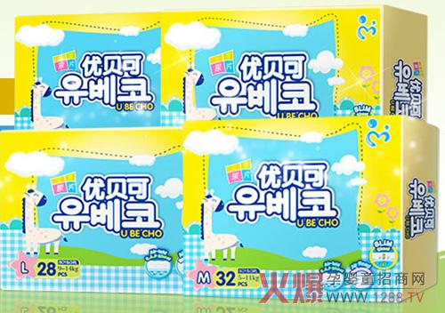 优贝可品牌婴儿纸尿裤优点及制作工艺大展示