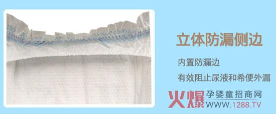 灰产品棉柔超薄树熊纸尿片更a产品更方便-内容婴儿视频影像图片