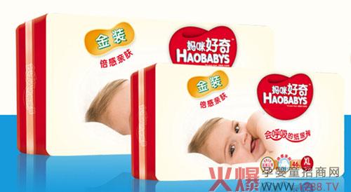 咪好奇金装婴儿纸尿裤6大优势卖点