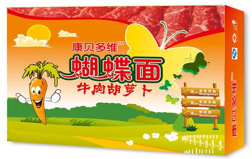 康贝多维牛肉胡萝卜蝴蝶面横版