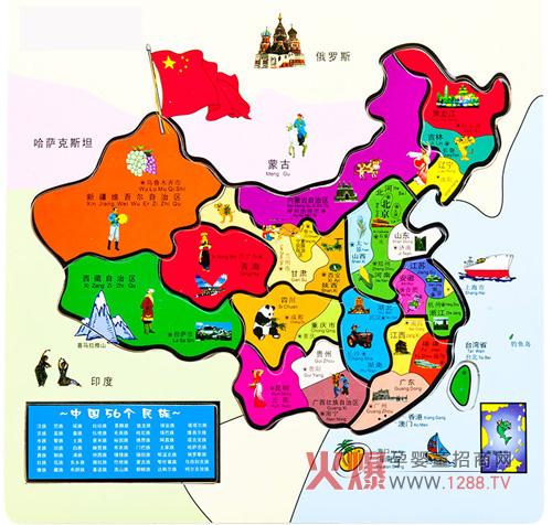 中国地图拼图,每一块拼图的颜色都不一样能够锻炼宝宝动手动脑能力,在