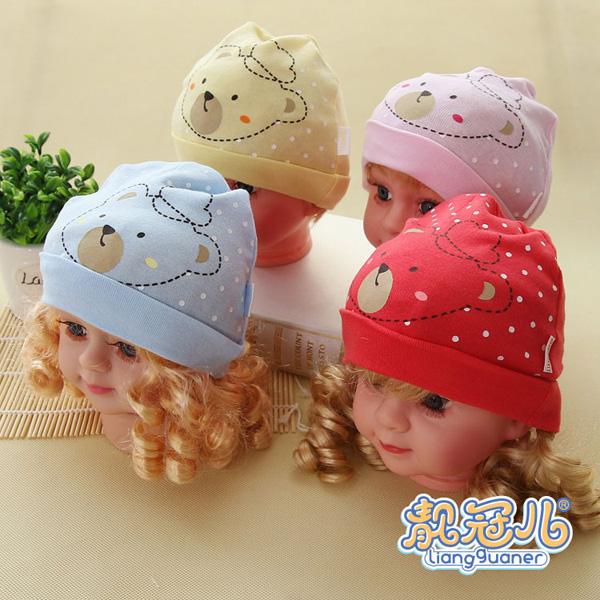 靓冠儿婴幼儿单层小熊帽子