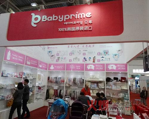 2014京正孕婴展上贝尊童装引领韩国风