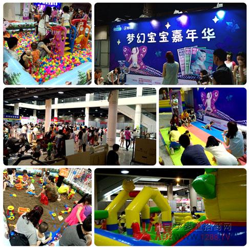 """本次嘉年华集品牌展示,亲子体验,欢乐购物,捐赠义卖为一体的""""华南婴童"""