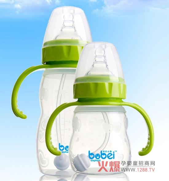 可爱宝宝 奶瓶图片