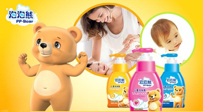 泡泡熊品牌代理加盟政策-火爆孕婴童招商网
