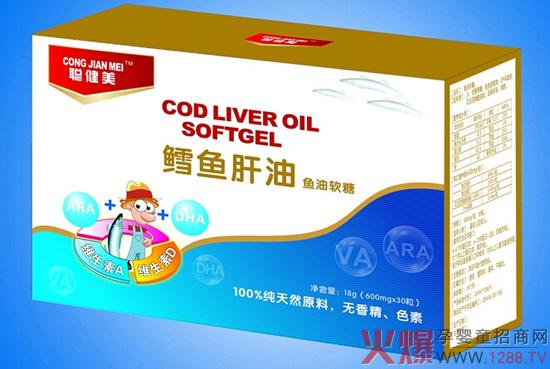 聪健美婴幼儿鳕鱼肝油鱼油软糖权威配方,采用挪威深海鳕鱼肝油和冰岛