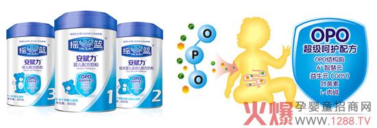 安赋力opo超级呵护配方婴幼儿奶粉,主要添加opo结构油脂,结构化脂肪