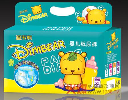 迪米熊婴幼儿纸尿裤八大优势 打造宝宝黄金睡眠
