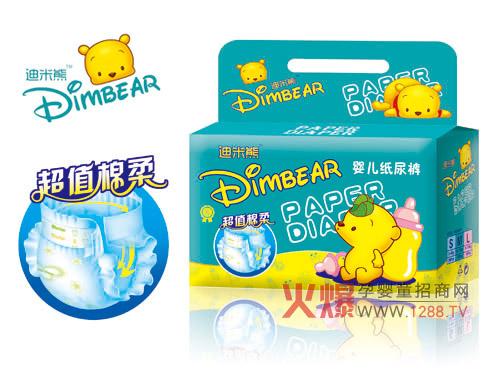 迪米熊婴儿纸尿裤ADL超快导流三层缩水