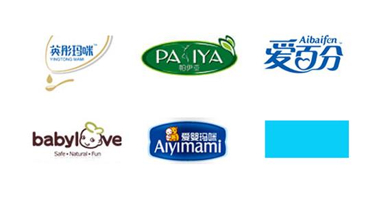 杭州帕伊亚五大品牌齐发力 合力进军母婴市场