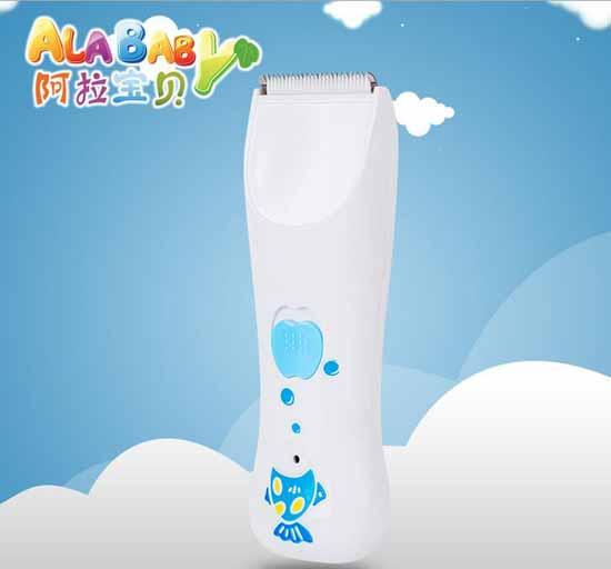 阿拉宝贝婴儿充电理发器