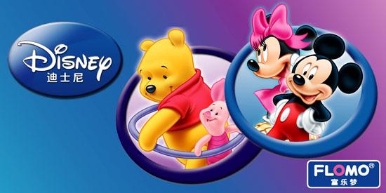 迪士尼米奇儿童餐具