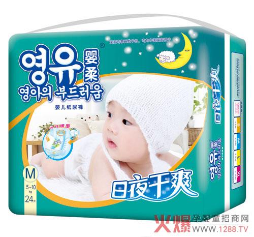 婴柔纸尿裤宝宝的护理专家