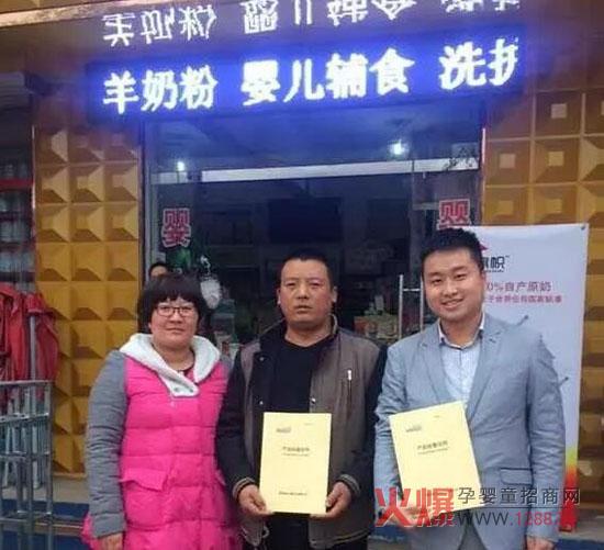 河南济源市轵城镇李经理签约美力源