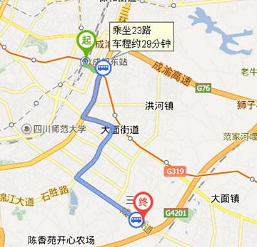 成都火车东站—刘家花园酒店
