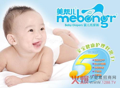 美佳爽:一个民族母婴品牌的情怀与操守-企业报