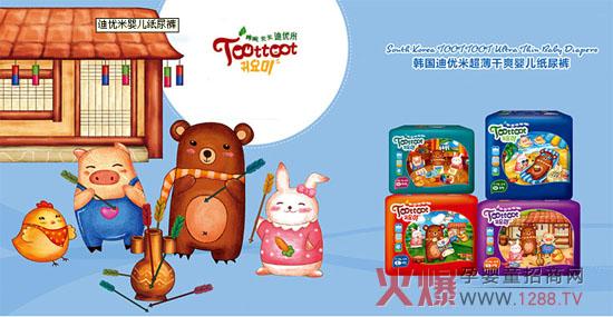 迪优米是韩国汉江株式会社在中国大陆设立的分社——广州金京社贸易有