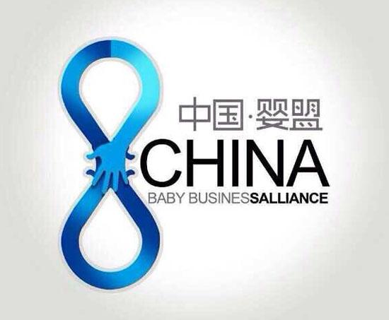 功夫龙母婴用品独家赞助,60位母婴行业大咖,星光熠熠,大家倾心相谈,慷