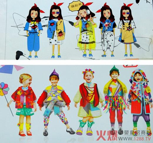 电脑手绘效果图-童装设计-服装设计