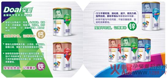 婴幼儿辅食营养包_朵爱婴幼儿辅食营养包富含维生素a