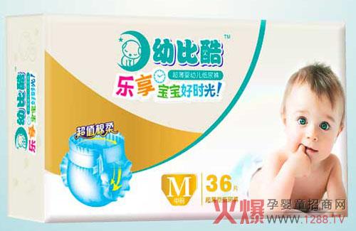 幼比酷婴儿超值棉柔纸尿裤乐享视频好形式-产时光宝宝表现图片