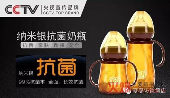 腹泻宝升食品抗菌奶瓶的防图解功-纳米资讯产品视频制作图片