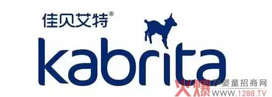 佳贝艾特logo-佳贝艾特羊奶粉 坚持 爱 打造羊奶第一品牌图片