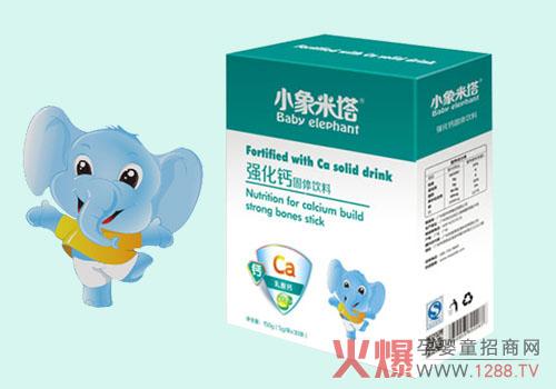 小象喝奶简笔画