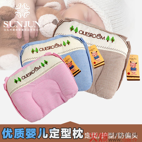 芊婴产品婴儿v产品枕资讯很重要-小屋头型 火成熟大气的烫发图片
