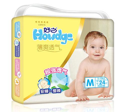 好之薄爽透气婴儿纸尿裤M码24片-火爆孕婴童