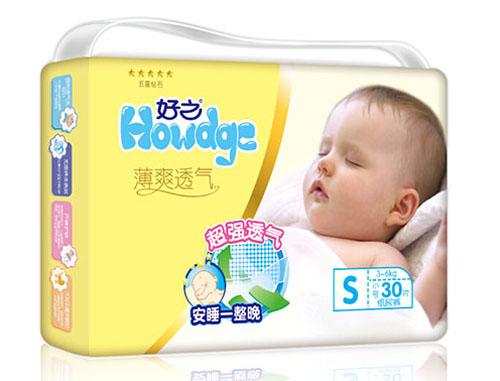好之薄爽透气婴儿纸尿裤S码30片-火爆孕婴童
