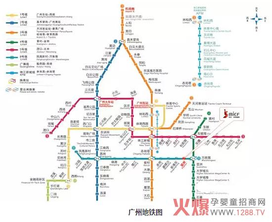 第22届京正·广州孕婴童产品博览会 >> 正文   从广州火车站乘坐地铁2图片
