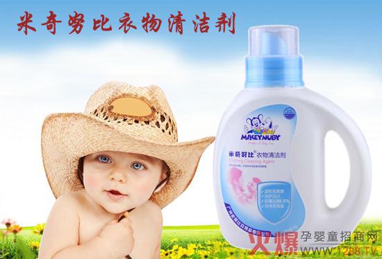 米奇努比婴儿衣物清洁剂 美国护理配方护手护衣