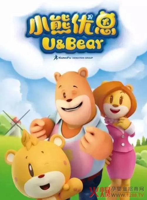 可爱小熊家庭图