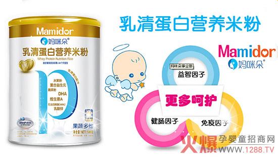 个专业的婴幼儿辅食品牌
