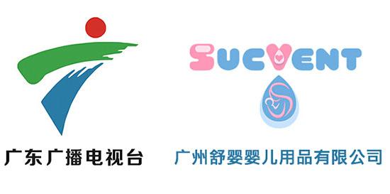 """广州舒婴奶瓶携手广东广播电视台开展""""幸孕光""""大型"""