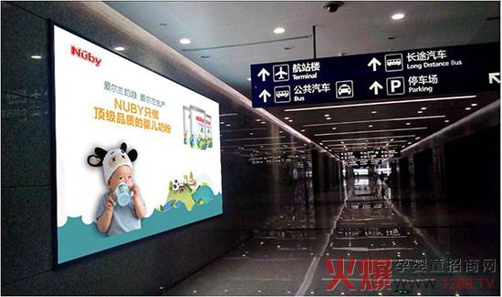 飞机场广告投放