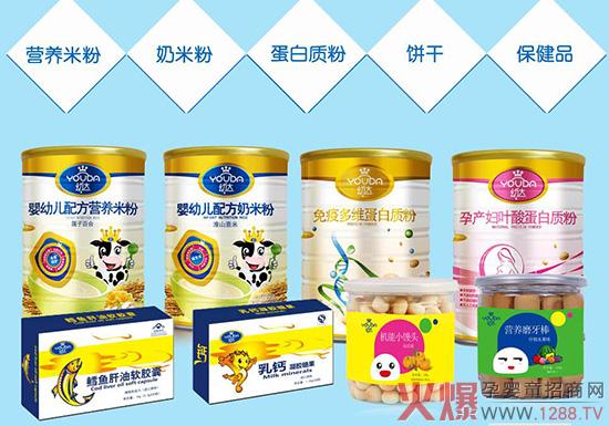 科学完善中国婴童膳食营养结构方式